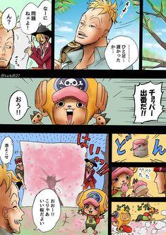 One Piece サボ, One Piece Comic, One Peace, Art Story, Tv Ads, Haikyuu, Anime, Geek Stuff, Animation