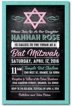 Vintage Chalkboard Bat Mitzvah Invitations, professionally printed on beautiful metallic paper and artfully hand-mounted onto gorgeous aqua blue card stock, this Bat Mitzvah invite is stunning in person!