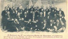 Τα γεγονότα της 21ης Μαΐου 1864 στην Κέρκυρα Corfu Greece, The Past, Greek, Island, Movie Posters, Pictures, Beautiful, Paradise, Photos