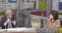 慰安婦問題について、いろんな報道: 【【iRONNA発】 総力特集! 田原総一朗とは何者か。断舌一歩手前】田原総一朗のご都合主義、 遂に...