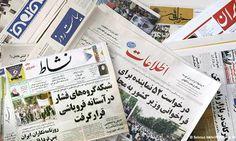 Some popular Iranian newspapers.