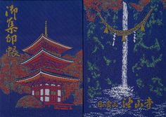 Goshuin Museum of vagabond Walther Doraemon - oil temple