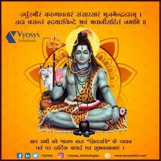 Om Namah Shivaya Mantra, Shiv Ratri, Happy M, Mobile App Development Companies, Lord Shiva, Blessings, Happiness, India, Shower