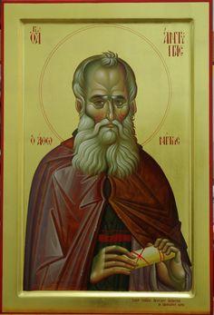 Byzantine Icons, Orthodox Icons, Saints, Prayers, Prayer, Beans