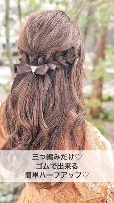 Hair Arrange, Cut And Color, Bobby Pins, Hair Cuts, Hair Accessories, Hairstyle, Beauty, Fashion, Haircuts