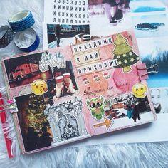 Картинка с тегом «личный дневник and »