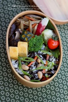 Hijiki Sea-vegetable and Soybeans Mixed Rice, Healthy Japanese Macrobiotic Bento by mm_house|マクロビ風弁当