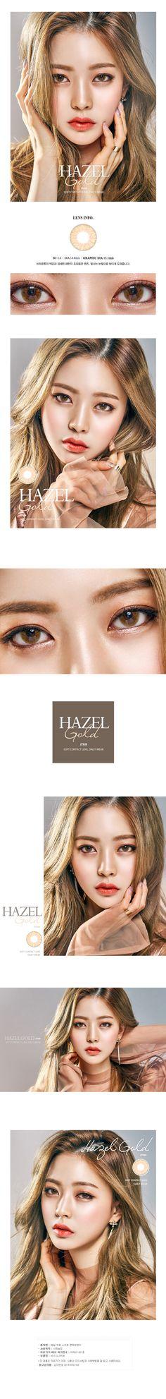 O-Lens Gold Series Hazel Gold
