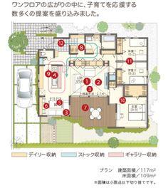 Yahoo!検索(画像)で「積水ハウス平屋間取り図」を検索すれば、欲しい答えがきっと見つかります。