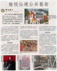 Bottazzi : Visual arts: Guillaume Bottazzi by Hong Kong Economic Journal