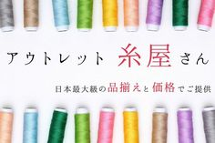 Art Supplies, Diy And Crafts, Embroidery, Sewing, Knitting, Pattern, Needlepoint, Dressmaking, Couture