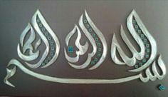 Flourish Calligraphy, Arabic Calligraphy Art, Arabic Art, Caligraphy, Intarsia Wood, Islamic Art Pattern, String Art Patterns, Fantastic Art, Bead Art