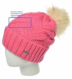 Помогите найти узор для шапки
