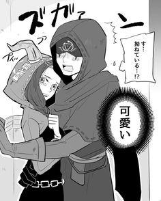 Viona X eli Masked Man, Gurren Lagann, Persona 5, Identity, Character Design, Romance, Fan Art, Manga, Anime