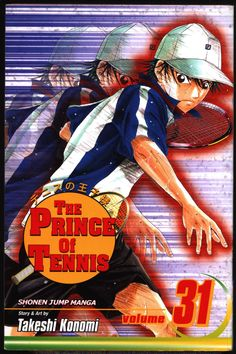 PRINCE of TENNIS #31 Takeshi Konomi, Viz Communications, Shonen Jump Sports Manga Comics Collection,Ryoma,