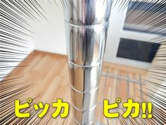 メタルラックの錆びを落としてピッカピカに復活させる方法 Clean Up, Housekeeping, Voss Bottle, Cleaning Hacks, Life Hacks, Health, Health Care, Lifehacks, Salud