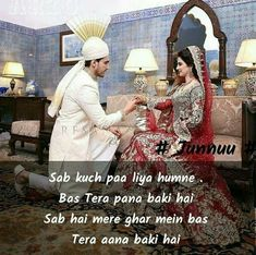 Love Hurts Quotes, Quotes About Hate, Love Husband Quotes, True Love Quotes, Romantic Love Messages, Love Romantic Poetry, Romantic Love Quotes, Poetry For Lovers, John Elia Poetry