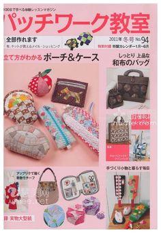 0019 - Gatruska P - Picasa Web Album Japanese Patchwork, Japanese Quilts, Patchwork Bags, Quilted Bag, Japanese Crochet, Japan Crafts, Japanese Sewing Patterns, Sewing Magazines, Magazine Crafts