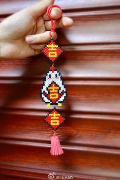 微博 Hamma Beads 3d, Pearler Beads, Fuse Beads, Hama Beads Design, Diy Perler Beads, Perler Bead Art, Fuse Bead Patterns, Perler Patterns, Beading Patterns