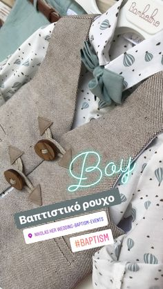 Ρούχα βάπτισης #βαπτιση #vaftisi #vaptisi #neaionia #athens #greece #christening #girl #baptism #boy #clothes #nonos #nona #σετβάπτισης #newcollection Baptism Outfit, Boy Baptism, Christening, Toddler Vest, Fashion Terms, Baby Wearing, Boy Outfits, Kids Fashion, Street Wear