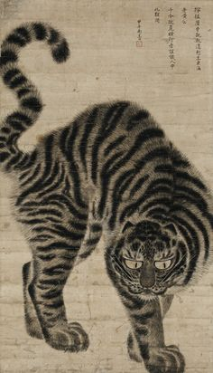 Buy online, view images and see past prices for Signed Antique Japanese Tiger Woodblock Print. Invaluable is the world's largest marketplace for art, antiques, and collectibles. Tiger Illustration, Japanese Tiger, Japanese Art, Korean Art, Asian Art, Korean Style, Traditional Paintings, Traditional Art, Asian Tigers