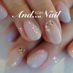 What Christmas manicure to choose for a festive mood - My Nails Square Oval Nails, Round Nails, Cute Nails, Pretty Nails, My Nails, Bridal Nails, Wedding Nails, Maroon Nails, Uñas Fashion