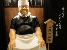 God of Tsukemen(=a kind of ramen)