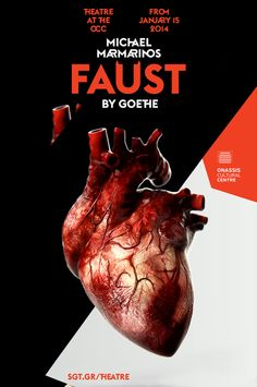 FAUST by Beetroot