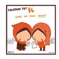 recently I've been very exhausted. not cuz of Ramadan just life and work.but still enjoying Ramadan none the less Ramadan Dp, Islam Ramadan, Ramadan Mubarak, Quotes Ramadan, Ramadan Food, Jumma Mubarak, Ramadhan Quotes, Ramdan Kareem, I Muslim