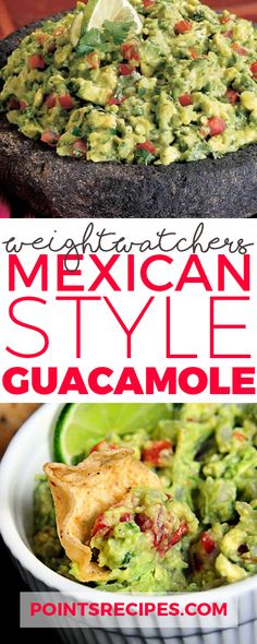 Mexican Style Guacamole (Weight Watchers Smartoints)