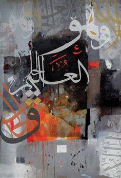 Arabic Calligraphy 60 Painting by Corporate Art Task Force Calligraphy Drawing, Arabic Calligraphy Art, Arabic Art, Calligraphy Alphabet, Islamic Wall Art, Mural Art, Art Pieces, Illustration, Saatchi Art