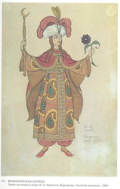 Costume design for the Opera, The Golden Cockerel, by Nikolai Rimsky-Korsakov - Ivan Bilibin (1908)