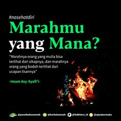 Muslim Quotes, Religious Quotes, Spiritual Quotes, Positive Quotes, Wife Quotes, Book Quotes, Words Quotes, Reminder Quotes, Self Reminder
