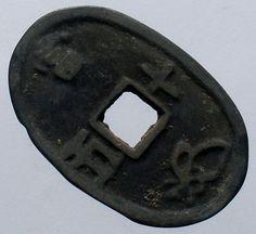 Old Chinese Feng Shui Bronze Tool - TianBao TongBao Oval Shi Wu b