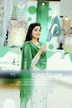 Pakistan Independence, Happy Independence Day, Splash Photography, Color Splash, Your Child, Roots, Great Gifts, Children, Free