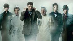 Inspiring Generation - 감격시대 - Watch Full Episodes Free - Korea - TV Shows - Viki