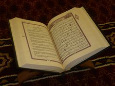 A Christian delves into five memorable verses from Islam's holiest of texts! Quran, Philosophy, Ale, Texts, Verses, How To Memorize Things, Religion, Articles, Study