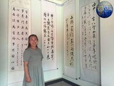 Wystawa kaligrafii w świątyni taoistycznej Tianxia Duchenghuang obok Chengzhi w prowincji Shanxi. Zdj. Patrycja Pendrakowska.  #świątynia #taoistyczna #tianxia#duchenghuang #chengzhi #shanxi #chiny#china #temple #taoist #azja #asia #cspa#centrumstudiówpolskaazja #2016#pendrakowska #koordynator #coordinator#kultura #culture #travel #podróż #holiday#wakacje #chinese #art #kaligrafia#calligraphy #sztuka #wystawa