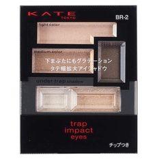Mua Phấn mắt Kanebo Kate Trap Impact Eyes BR-2 3g (Nâu) chính hãng, giá tốt tại Lazada.vn, giao hàng tận nơi, với nhiều chương trình khuyến mãi giảm