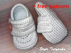 This is a crochet pattern. Skill level - Intermediate. These bootees are intended for children at the age from 1 till 12 months. These bootees are must