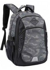 ΤΣΑΝΤΑ ΣΧΟΛΙΚΗ STREET CAMOUFLAGE Sling Backpack, Backpacks, Bags, Fashion, Handbags, Moda, Fashion Styles, Backpack, Fashion Illustrations
