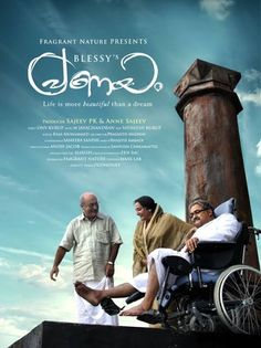 The movie revolves around their crossing and emotes the meaning of love and its various forms. Hd Movies, Movies And Tv Shows, Movie Tv, Films, Malayalam Cinema, Meaning Of Love, Hd 1080p, Movie Posters, Names