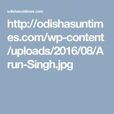 35 Best Arun Singh images in 2017 | Ballerina baby showers