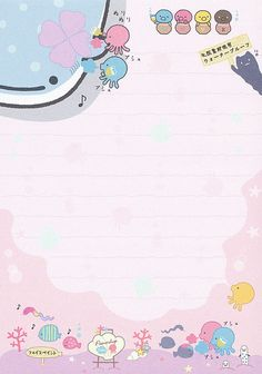 Printable Scrapbook Paper, Printable Paper, Kawaii Stationery, Stationery Paper, Memo Template, Memo Notepad, Kawaii Doodles, Writing Paper, Commonplace Book