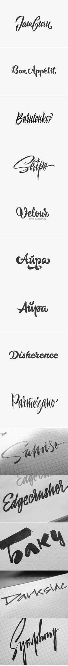 Ink lettering