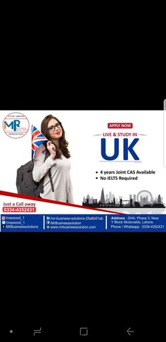 Networking Websites, Lahore Pakistan, Ielts, Study Abroad, Life Skills, Social Networks, How To Apply, Business