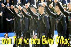 Δυσαρεστηθηκε η μανδαμ Κατριβανου.και ζητα την τιμωρια των ΟΥΚ..ΕΙΣΑΙ ΒΑΘΕΙΑ ΝΥΧΤΩΜΕΝΗ... .ΕΙΝΑΙ ΤΙΜΗ ΝΑ ΕΙΣΑΙ ΕΛΛΗΝ ΟΥΚΑΣ...!!!! teosagapo7.com