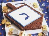Hanukkah Dreidel Brownies