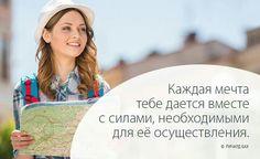 Zzz• цитаты на русском языке