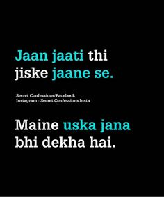 Zindagi kuch deti Hain Uske badle me bohut kuch leti Hain . Love Hurts Quotes, Love Song Quotes, Love Quotes In Hindi, Hurt Quotes, Sad Quotes, Mixed Feelings Quotes, Attitude Quotes, Relationship Quotes, Life Quotes